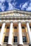 Museo ruso Fotografía de archivo libre de regalías