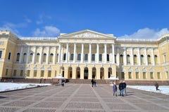 Museo ruso del estado en St Petersburg Fotos de archivo libres de regalías