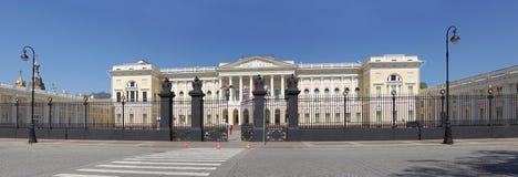 Museo russo dello stato a St Petersburg fotografia stock libera da diritti