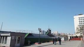 Museo S-56 submarino
