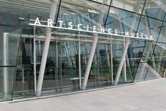 Museo Singapur de Artscience Fotografía de archivo