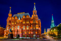 Museo storico della condizione di Mosca Fotografia Stock Libera da Diritti