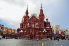 Museo storico della condizione a Mosca Fotografie Stock Libere da Diritti