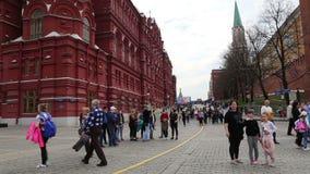 Museo storico dello stato Quadrato rosso, Mosca, Russia stock footage