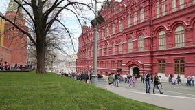 Museo storico dello stato Quadrato rosso, Mosca, Russia archivi video