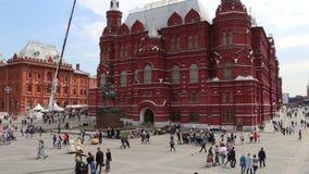 Museo storico dello stato Quadrato rosso, Mosca, Russia video d archivio