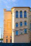 Museo storico a Harkìv Fotografia Stock