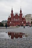 Museo storico a Mosca, Russia Fotografia Stock Libera da Diritti