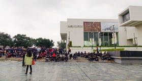 Museo in Taipei, Taiwan di Taipei Fotografia Stock Libera da Diritti