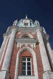 Museo Tsaritsyno. Fragmento del palacio magnífico. Fotos de archivo libres de regalías