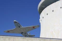 Museo y aviones Imagenes de archivo