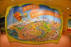 Museo Yokohama de Anpanman Imágenes de archivo libres de regalías