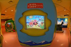 Museo Yokohama de Anpanman Fotografía de archivo libre de regalías