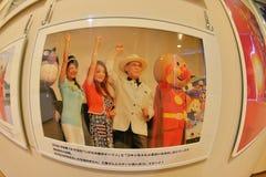 Museo Yokohama de Anpanman Fotos de archivo libres de regalías
