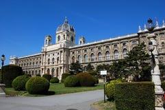 Museu Foto de Stock