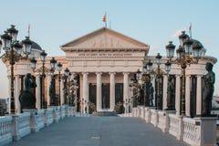 Museu arqueológico de Macedônia imagem de stock