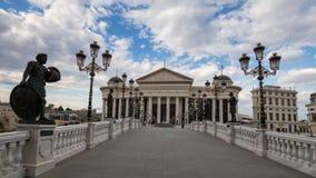 Museu arqueológico em Skopje - Macedônia Fotografia de Stock Royalty Free