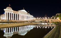 Museu arqueológico em Skopje - Macedônia Fotos de Stock