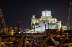 Museu bonito da arte islâmica em Doha, Catar na noite Fotografia de Stock Royalty Free