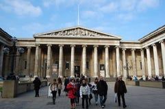 Museu britânico Fotos de Stock Royalty Free