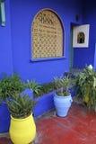Museu da arte islâmica em Jardi Fotografia de Stock