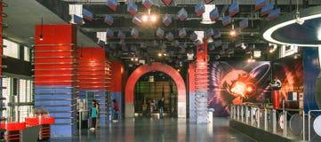 Museu da ciência e da tecnologia de Chengdu na porcelana Foto de Stock Royalty Free