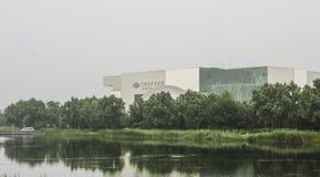 Museu da ciência e da tecnologia de China Fotos de Stock Royalty Free