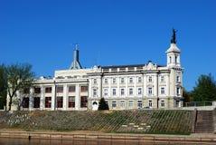 Museu da energia e da tecnologia. Cidade de Vilnius. Imagem de Stock