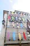 Museu da forma e do projeto de Lisboa - parede das placas de ressaca Imagem de Stock Royalty Free