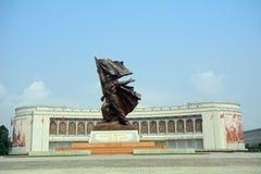 Museu da guerra de libertação, Pyongyang, Coreia do Norte Foto de Stock