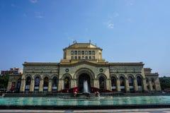 Museu da história de Yerevan foto de stock