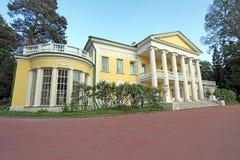 Museu da propriedade de Leninskiye Gorki, região de Moscou fotografia de stock