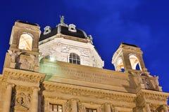 Museu de Art History Vienna Foto de Stock Royalty Free