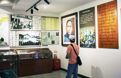 Museu de arte Imagens de Stock