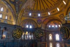Museu de Hagia Sophia Foto de Stock