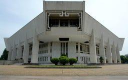 Museu de Ho Chi Minh Foto de Stock