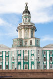Museu de Kunstkamera, St Petersburg, Rússia Fotos de Stock
