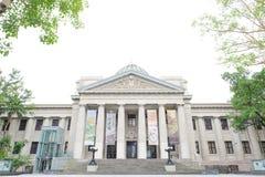 Museu de Taiwan nacional, Taipei, Taiwan Imagem de Stock Royalty Free