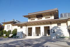 Museu de Yushukan no santuário de Yasukuni Fotos de Stock Royalty Free