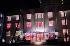 Museu do gelado em Miami Beach Imagens de Stock