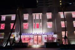 Museu do gelado em Miami Beach Fotografia de Stock