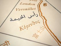 Museu do Louvre em Abu Dhabi Fotografia de Stock