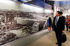 Museu do memorial da paz de Hiroshima fotografia de stock