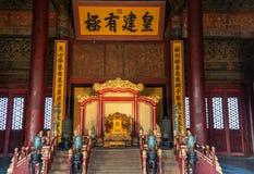 Museu do palácio no Pequim Fotografia de Stock Royalty Free
