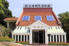 Museu do piano na ilha de gulangyu Foto de Stock
