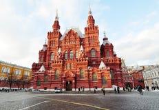 Museu do russo Fotos de Stock