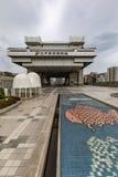 Museu do T?quio Edo City History Museum Marco arquitet?nico do T?quio imagem de stock