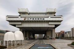 Museu do T?quio Edo City History Museum Marco arquitet?nico do T?quio fotos de stock