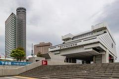 Museu do T?quio Edo City History Museum Marco arquitet?nico do T?quio imagens de stock royalty free