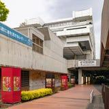 Museu do T?quio Edo City History Museum Marco arquitet?nico do T?quio foto de stock royalty free